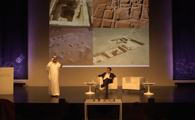 The Founding Father and the Archaeological Story of the UAE