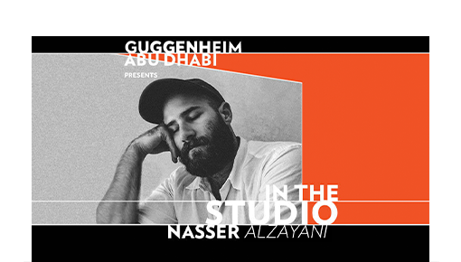 Guggenheim Abu Dhabi: In the Studio with Nasser Alzayani