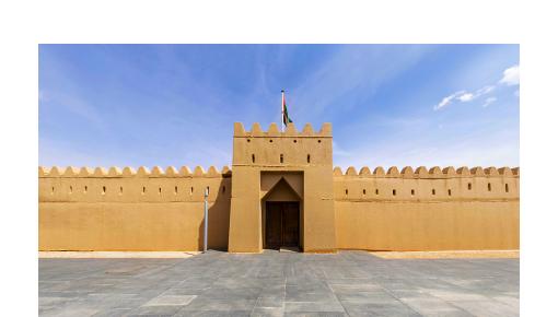 جولة افتراضية في قصر المويجعي