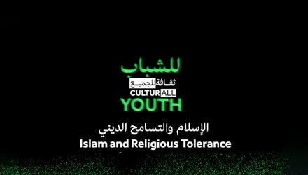 Islam and religious tolerance