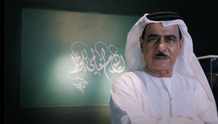 التق الخبراء: محمد مندي