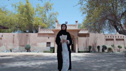 التق الخبراء: مريم موسى شافي محمد